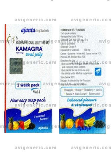 Do I Need A Prescription For Cialis Oral Jelly In Usa